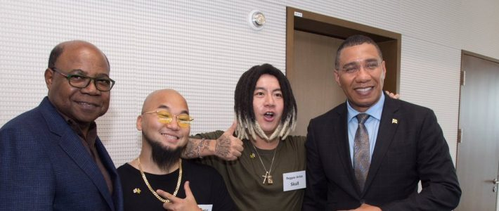 Jamaica's Prime Minister Grabs a Quick Picture With South Korea's Reggae Reps