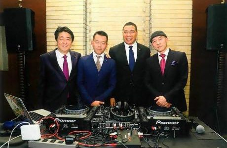 Mighty Crown Sound System ties Japan and Jamaica